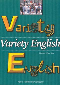 Variety English