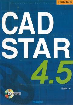 CAD STAR 4.5