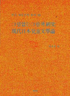 한국아동문학총서 50권